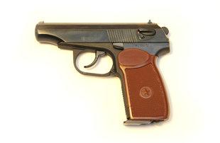 Пневматический пистолет CO2 MP-654 K-20 4,5мм